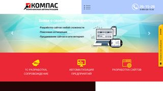 Screenshot of C-19.ru main page