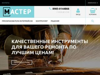 Screenshot of M-2-m.ru main page