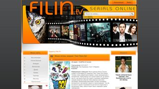 Screenshot of Filin.tv main page